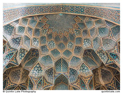Detail view of khanqah portal; muqarnas semi-dome, Shaykh 'Abd a